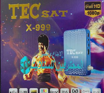 احدث ملف قنوات تك سات  TEC sat X999  الازرق محدث بكل جديد
