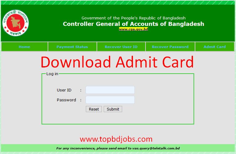 cga admit card