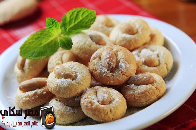 بسكويت اللوز وخطوات التحضير Almond biscuit