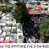 Μίκης Θεοδωράκης – Στην αγκαλιά της κρητικής γης ο σπουδαίος Έλληνας – Πέρασε στην αιωνιότητα