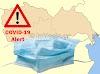 Τοπικό lock down στην Ημαθία από την Παρασκευή (11/9) - Αλλάζει ριζικά η καθημερινότητα για 14 ημέρες