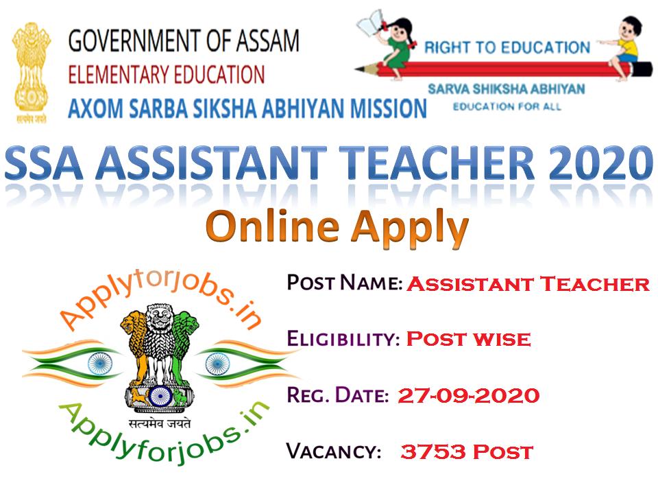 SSA Assistant Teacher Recruitment 2020