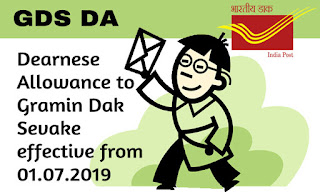 Payment of Gramin Dak Sevaks (GDS) Dearness allowance effective from 1st July 2019