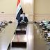 تفاؤل بنجاح الزرفي في تشكيل حكومة العراق