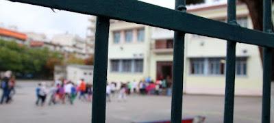 ΛΑΕ: Και ψεύδεται και προκαλεί η υπουργός Παιδείας