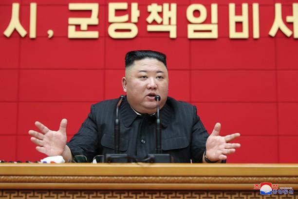 Kim Jong Un Makes Important Concluding Speech