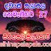 Lagna Palapala Ada Dawase  | ලග්න පලාපල | Sathiye Lagna Palapala 2019 | 2019-11-26