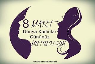 8 Mart Dünya Kadınlar Günü, erkek, eş, insan, insanoğlu, kadın, kadınlar günü ne zaman kutlanır, kadınlar günü neden kutlanır, kutlama mesajı, resimli mesajlar,