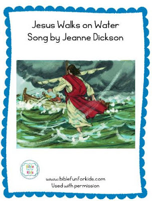 https://www.biblefunforkids.com/2019/05/jesus-walks-on-water.html