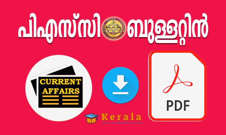 PSC Bulletin Current Affairs