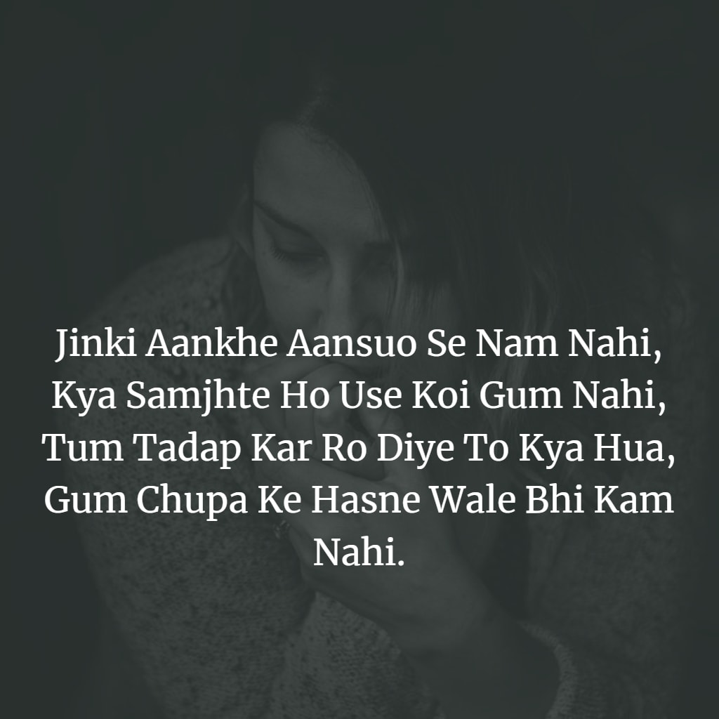 Whatsapp Status In Hindi English Top 20 Shayari Wallpaper Free