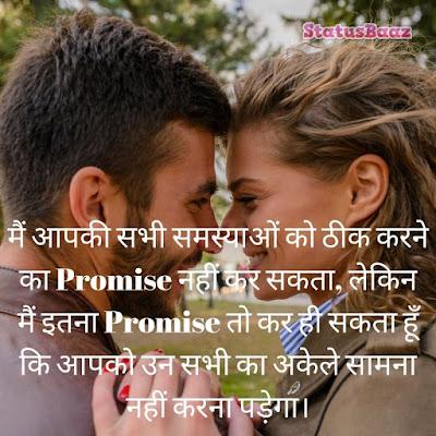 Best Love Status Images