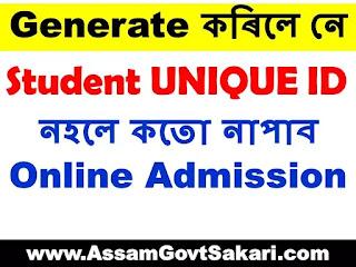 Online Registration Student Unique ID
