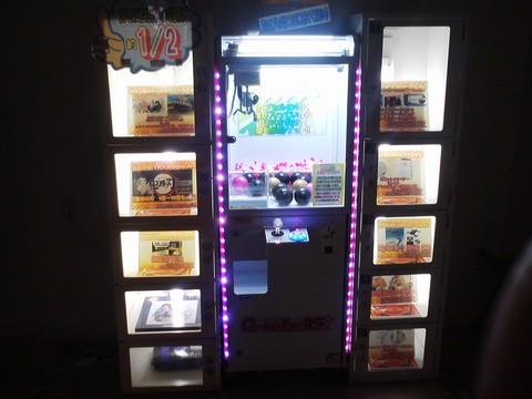 ゲームコーナー3 おんちっち尾西店2回目
