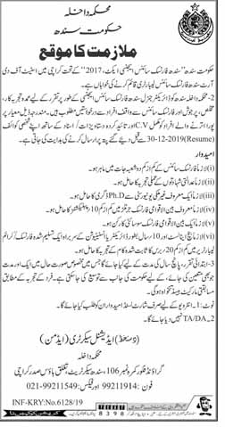 Home Department Govt Of Sindh Jobs