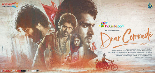 Dear Comrade Songs 2019