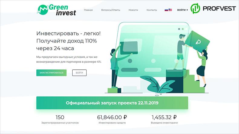 Рестарт GreenInvest обзор и отзывы HYIP-проекта