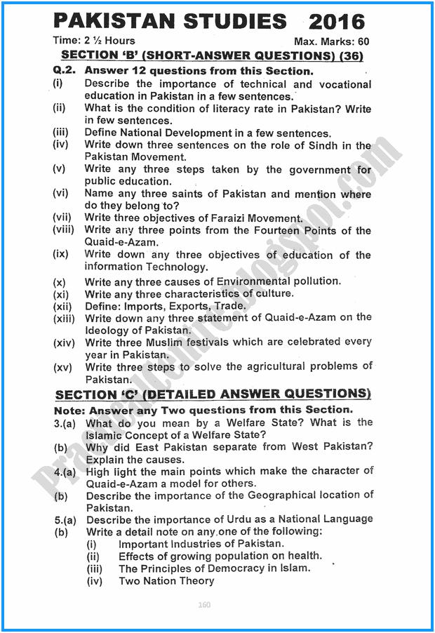 9th-pakistan-studies-five-year-paper-2016