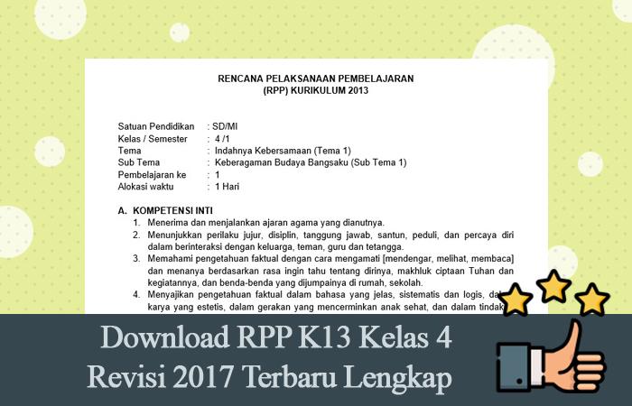 Download RPP K13 Kelas 4 Revisi 2017 Terbaru Lengkap