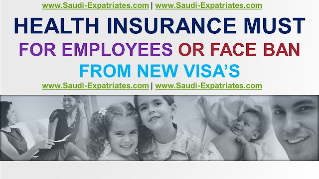 MEDICAL INSURANCE MUST FOR EMPLOYEES IN SAUDI