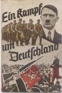 deutschland erwache verboten
