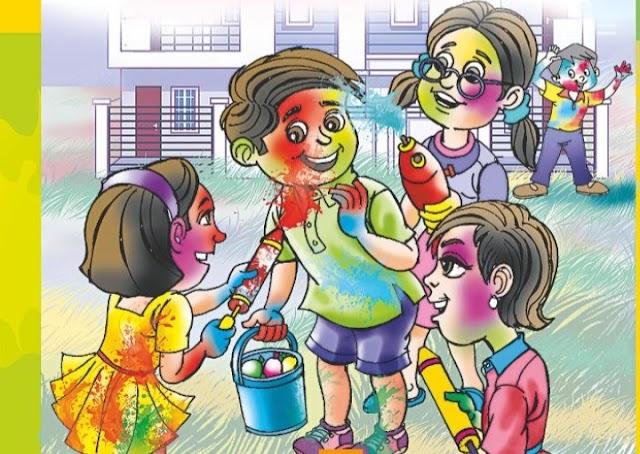 होली पर सरप्राइज. Holi festival special story in Hindi for kids.