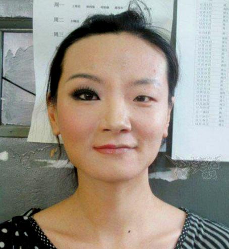 Make Asian Eyes 113