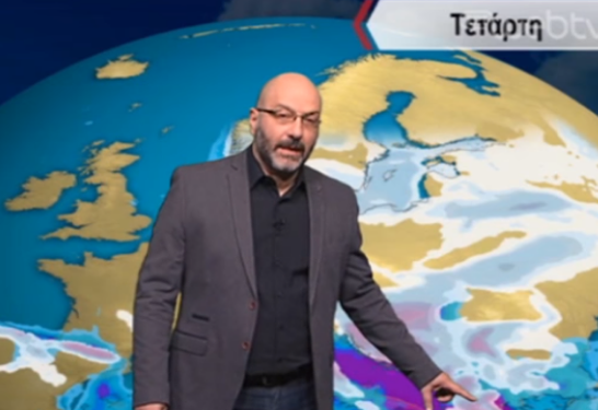 Πιθανότητα για αρκετά δυνατό πασπάλισμα χιονιού, στις κορυφές των βουνών της βόρειας Ελλάδας, την ερχόμενη Τρίτη και Τετάρτη γράφει ο Σάκης Αρναούτογλου.