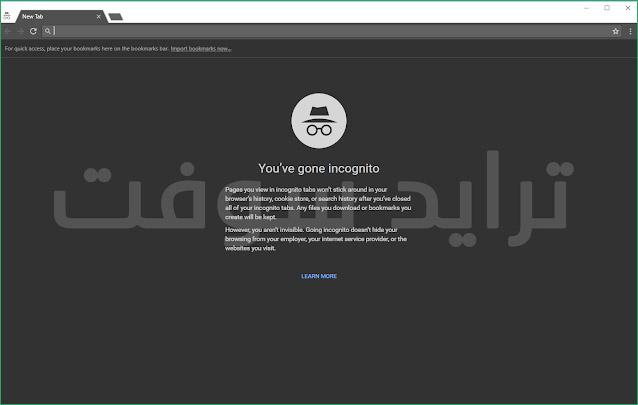 متصفح جوجل كروم عربي كامل من الموقع الرسمي
