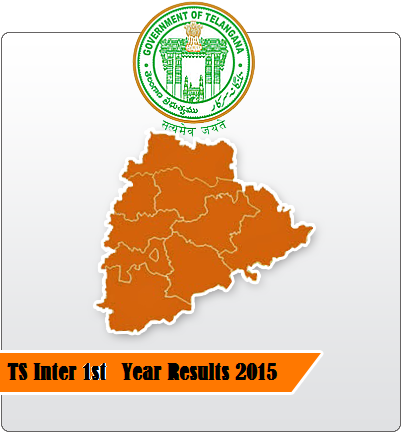 Manabadi Telangana TS Junior Inter 1st Year Results 2016
