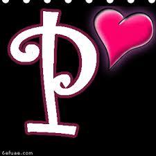 حرف P متحرك Gif, صور GIF, Gif, Gif P,حرف P متحرك, P متحرك Gif,