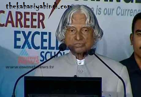15+ Inspiring Episodes Related to the Life of Dr. A. P.J. Abdul Kalam