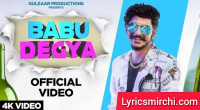 BABU DEGYA बाबू देग्या Song Lyrics | GULZAAR CHHANIWALA | Latest Haryanvi Song 2020