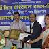अजय पाटील यांना राज्य स्तरीय डॉ. मित्र आदर्श शिक्षक पुरस्कार प्रदान