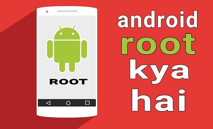 Android root kya hai | kya 2019 me phone root karna chahiye