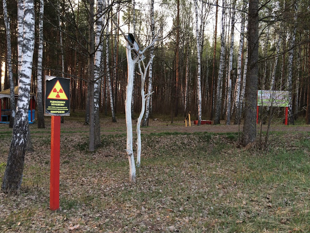 Radioaktiver Rastplatz in Weissrussland - Bild: flü Tschernobyl Weissrussland Belarus