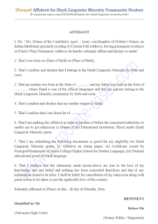 affidavit for hindi linguistic minority