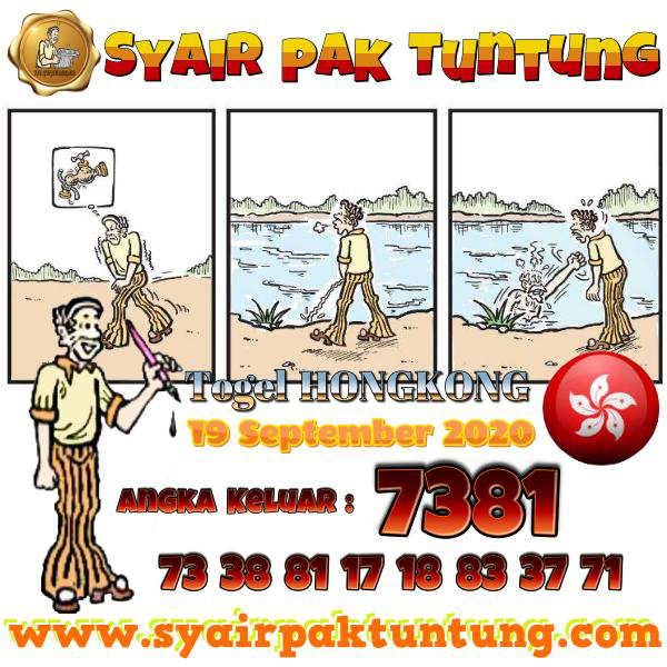 Syair HK Sabtu 19 September 2020 -