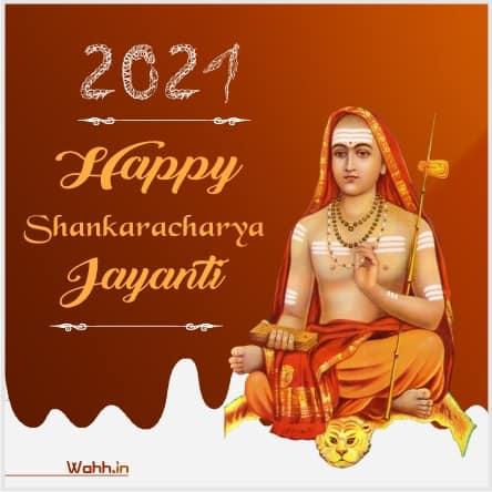 2021 Shankaracharya Jayanti Wishes Greetings