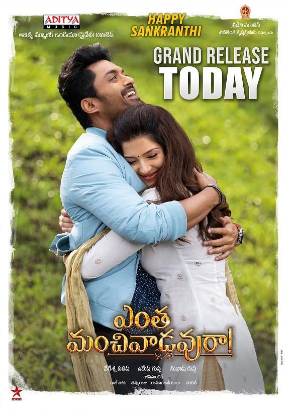 Entha Manchivaadavuraa 2020 Telugu 720p Pre-DVDRip 900MB