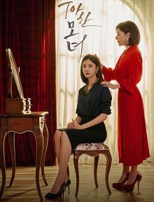 Sinopsis pemain genre Drama korea Gracious Revenge (2019)