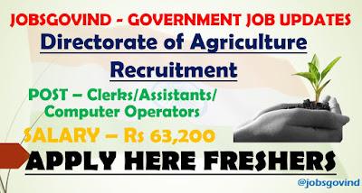 Directorate of Agriculture Recruitment 2021