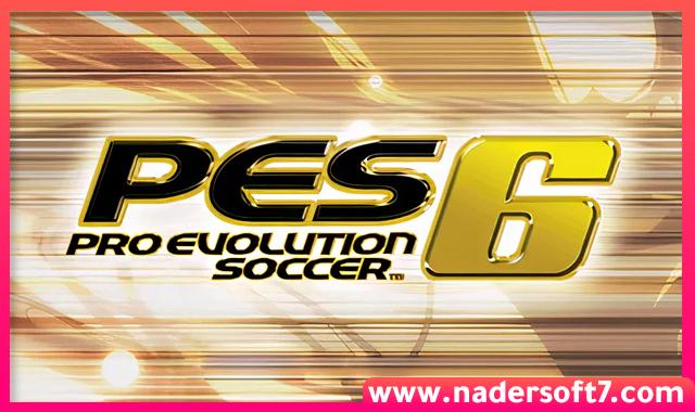 تحميل لعبة بيس 6 pes للكمبيوتر من ميديا فاير بحجم صغير
