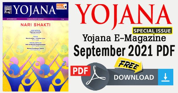 [PDF] YOJANA Magazine September 2021 Download (English+Hindi)