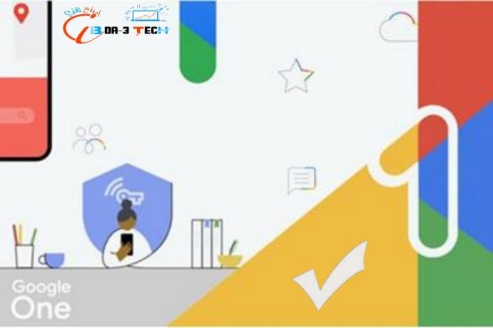 جوجل تطلق خدمة google one vpn لحماية بيانات وخصوصية مستخدمي أندرويد