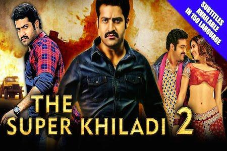 The Super Khiladi 2 2015 Hindi Dubbed