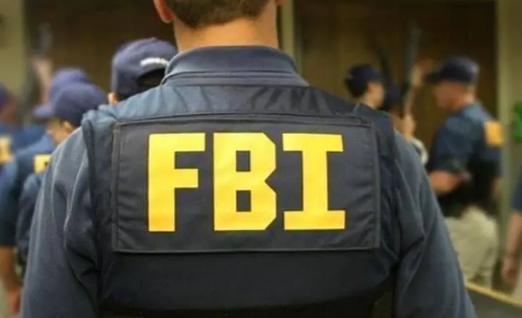 Une note du FBI révèle une relation possible entre Riyad et les auteurs des attentats du 11 septembre