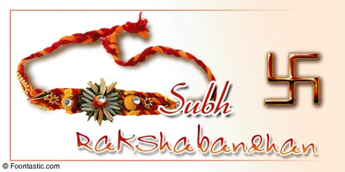 Happy Raksha Bandhan 2018 Pictures For Sister