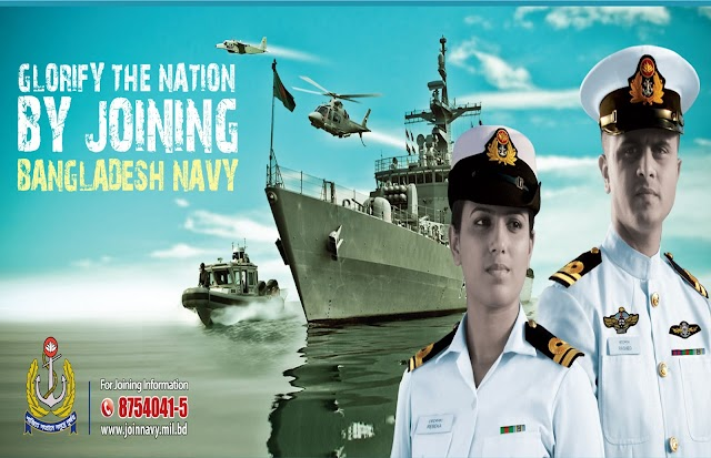 Navy Civilian Job Circular 2020 in Bangladesh Navy