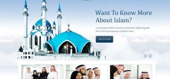Daftar Situs Islam Terpopuler